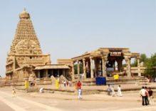 Thanjavur Temple in Thanjavur Chennai